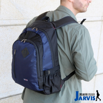 Jarvis賈維斯 後背包 休閒多功能 經典風