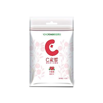 悠活原力 C立皙維生素C咀嚼錠-藍莓口味(30顆/包)