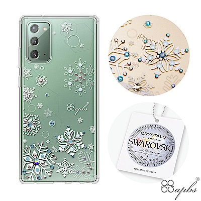 apbs Samsung Galaxy Note 20 施華彩鑽防震雙料手機殼-紛飛雪