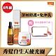 [特惠組] LOLANE 髮質完美4件組 (分岔受損髮膜、小橘噴霧、摩洛哥護髮精華、旅行防水袋) product thumbnail 2