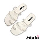 Miaki-拖鞋時尚韓風平底涼鞋-米