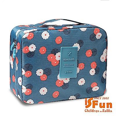 iSFun 立體鋪棉 旅行盥洗化妝箱包 藍漾花朵