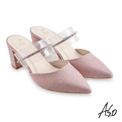 A.S.O 璀璨宴會 優雅時尚閃亮金蔥布腳背飾帶中跟鞋-粉紅