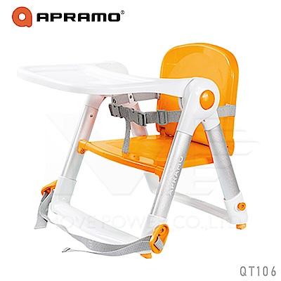 英國《Apramo Flippa》可攜式兩用兒童餐椅(橘色)
