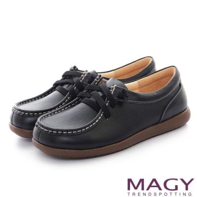 MAGY 素面縫線鬆緊帶真皮 女 休閒鞋 黑色