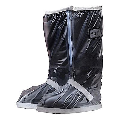 防水 雨鞋套 長筒 雨靴  耐磨 高筒 不掉腳跟 防滑 拉鍊防水層-透明