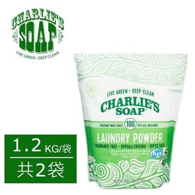 查理肥皂 Charlie s Soap 洗衣粉1.2公斤/袋(共2袋)