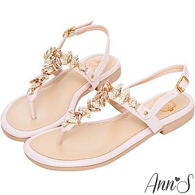 Ann'S天使的羽翼-雙色寶石水鑽平底涼鞋-粉