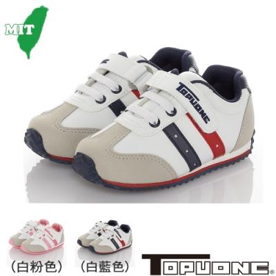 TOPUONE童鞋 透氣輕量減壓抗菌防臭防滑運動慢跑鞋-白粉.白藍