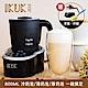 IKUK艾可 分離式電動奶泡機800ml product thumbnail 2