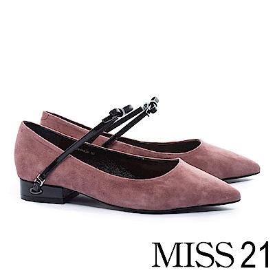 低跟鞋 MISS 21 恬雅氣質蝴蝶結繫帶羊麂皮尖頭低跟鞋-粉