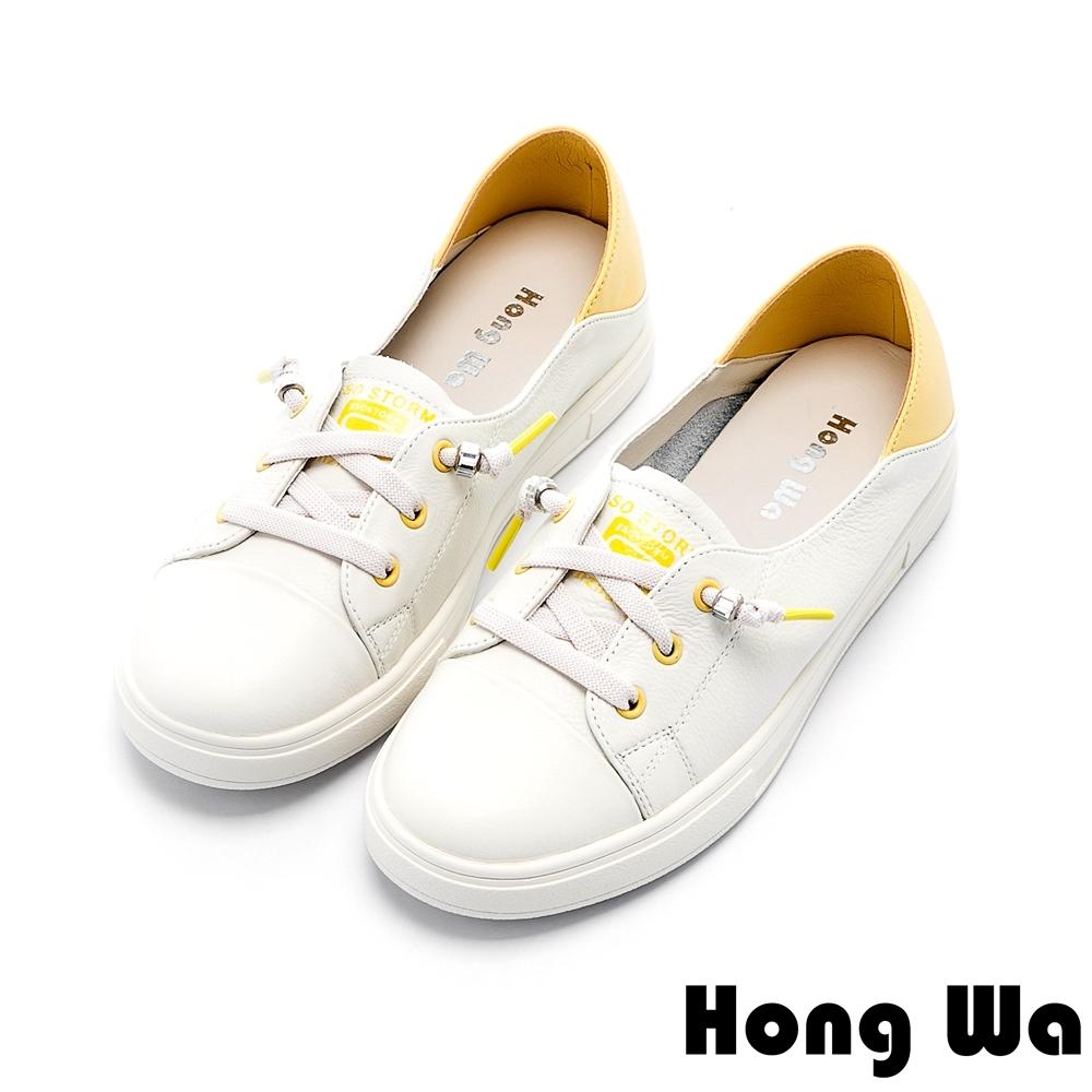 Hong Wa 簡約素面牛皮綁帶休閒小白鞋 - 黃白