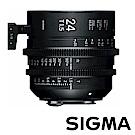 日本 SIGMA 24 mm T1.5 FF 全片幅高速定焦電影鏡頭 PL mount