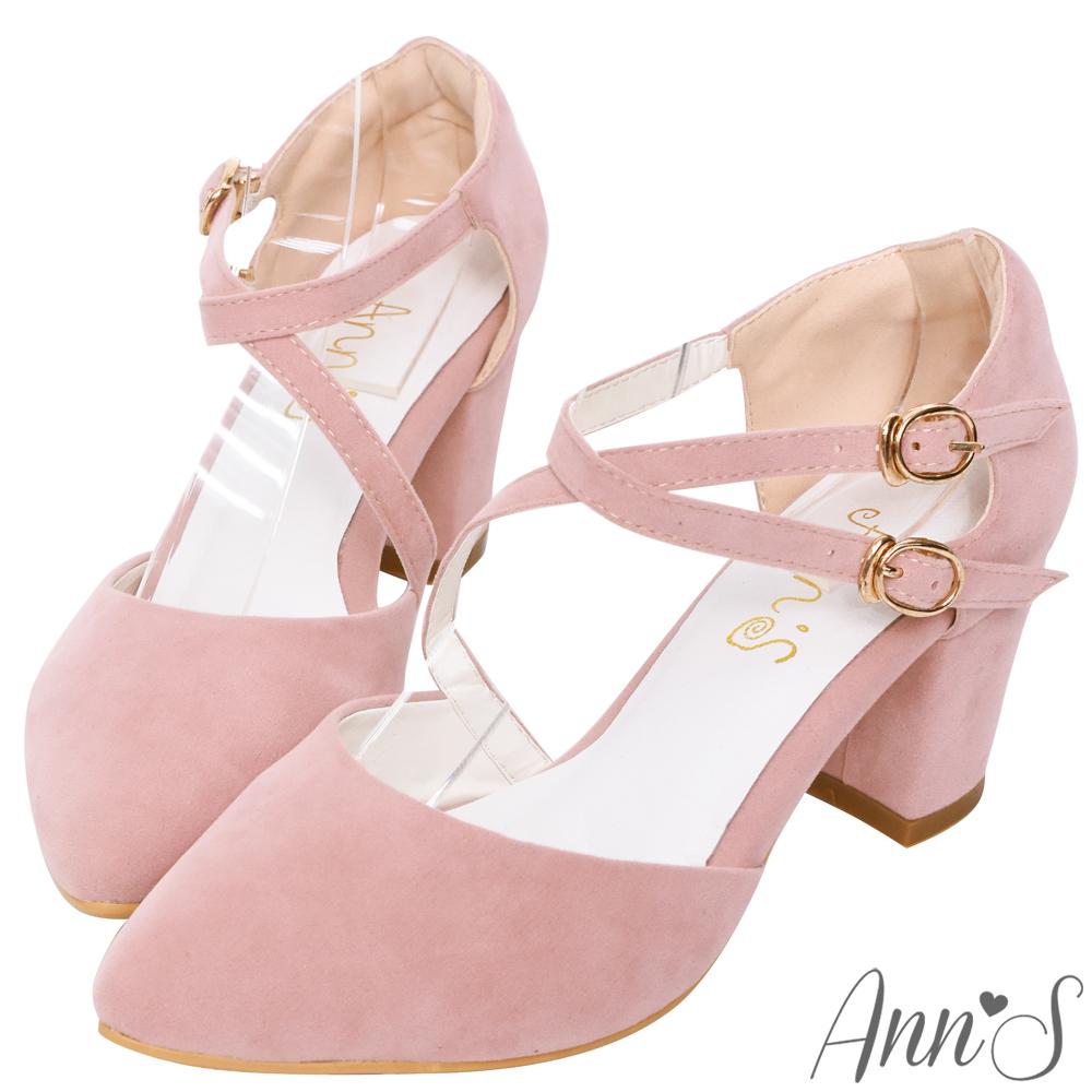 Ann'S熱戀期-顯瘦斜繫帶2WAY素色尖頭粗跟鞋-粉