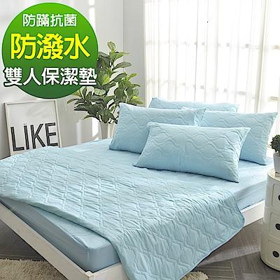 Ania Casa 水漾藍 雙人床包式保潔墊 日本防蹣抗菌 採3M防潑水技術