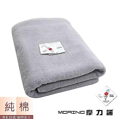 MORINO摩力諾 純棉飯店級素色緞條浴巾/海灘巾-銀灰