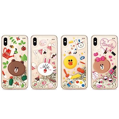 GARMMA LINE FRIENDS iPhone X/XS 流沙保護殼