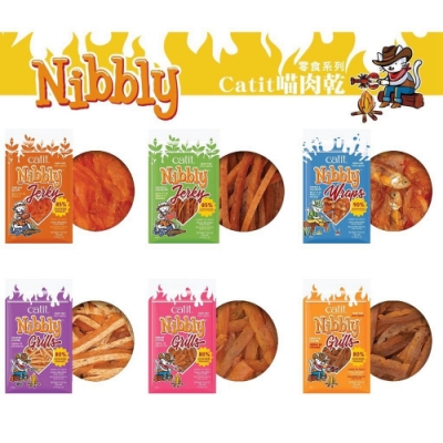 Catit Nibbly喵肉乾 30g(1oz) 12包組