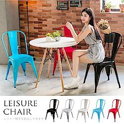 【日居良品】LOFT 工業風高背耐重鐵椅高腳椅/餐椅/休閒椅(5色任選)