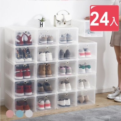 [團購價] 24入-【木暉】收納神器加厚款磨砂特大鞋盒收納盒-2色
