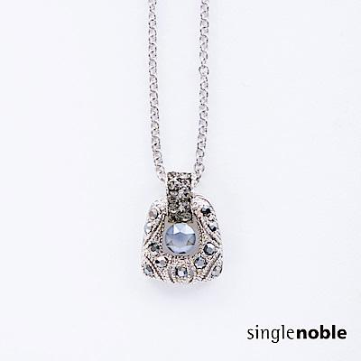 獨身貴族 月光寶盒鑲嵌藍鑽方墜項鍊(1色)