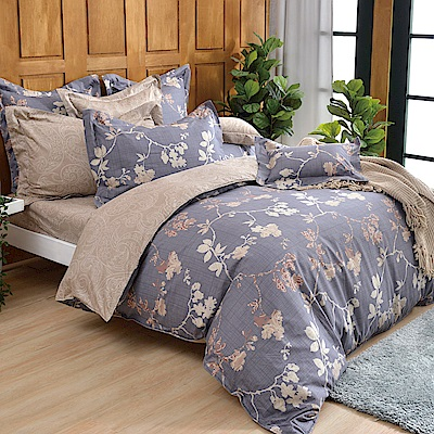 義大利La Belle 和風序語 特大四件式防蹣抗菌吸濕排汗兩用被床包組