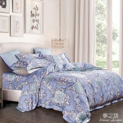 夢之語3M天絲七件式床罩組翠絲特雙人