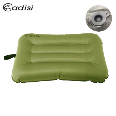 ADISI 拉帶式空氣枕頭API-103R (加大) / 城市綠洲