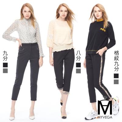 [時時樂限定]麥雪爾 顯瘦拼接格紋美型褲-三款任選