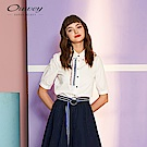 OUWEY歐薇 閃亮織帶裝飾襯衫(白)