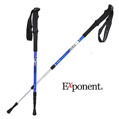 Exponent 超輕量7075航太級鋁合金登山杖 (藍)