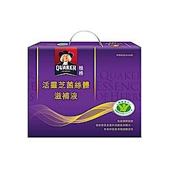 桂格 活靈芝菌絲體滋補液60ml*30入