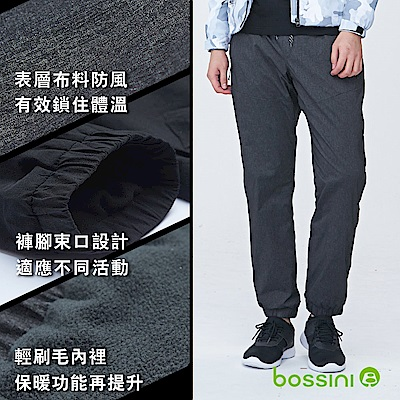 bossini男裝-彈性輕便保暖褲02霧灰