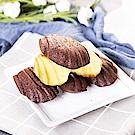 樂活e棧-微澱粉甜點系-小貝殼瑪德蓮-巧克力/檸檬(6片/包)