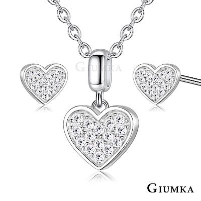 GIUMKA 925純銀項鍊耳環心形套組 小愛心-銀色