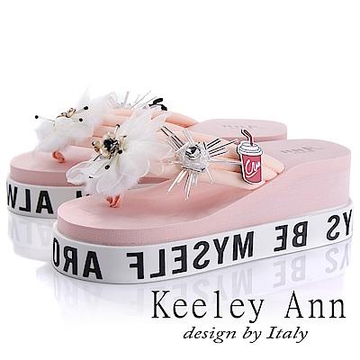 Keeley Ann 夏日度假~時尚風花朵扣飾海灘夾腳涼拖鞋(粉紅色-Ann系列)