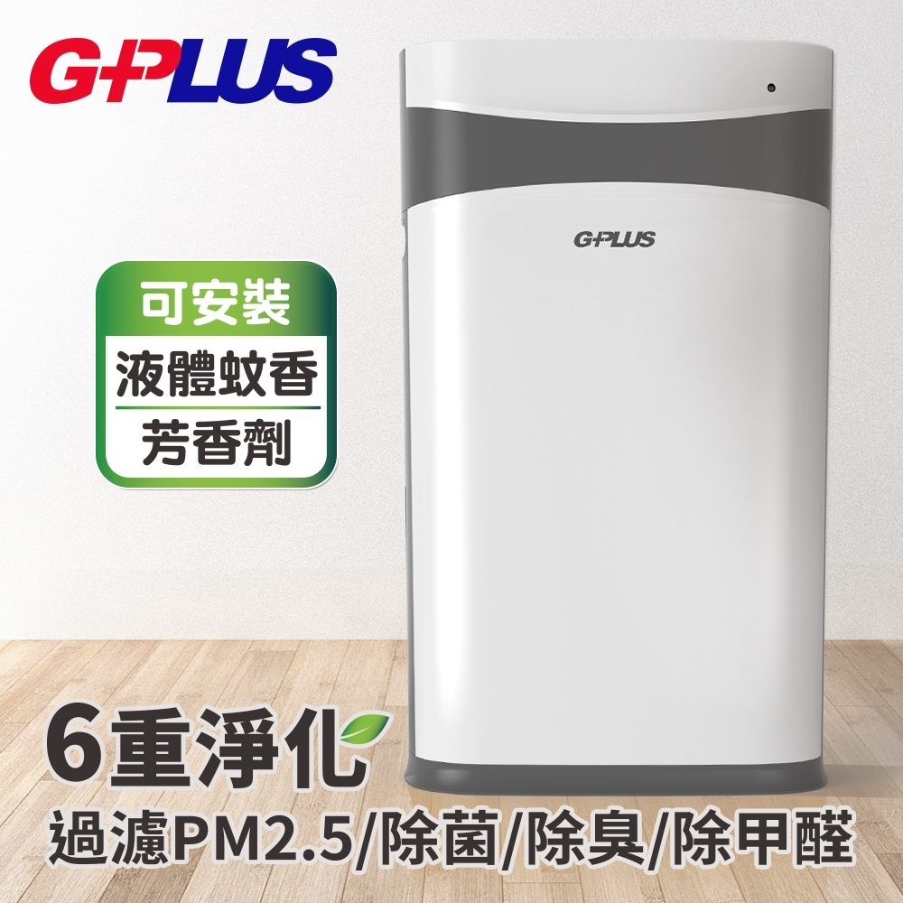 GPLUS 防蚊空氣清淨機 FA-B001