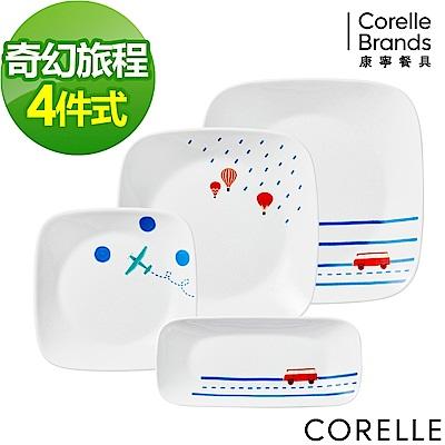 (下單5折)(送2入保鮮盒)CORELLE 康寧4件式方形餐盤組-六款花色任選