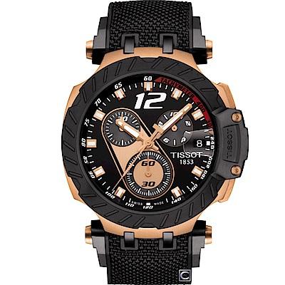 TISSOT天梭T-RACE MOTOGP賽車運動限量錶(T1154173705700)