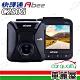 【Abee 快譯通】C200G 高畫質GPS行車紀錄器 product thumbnail 1
