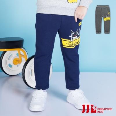JJLKIDS 慵懶貓咪印花內刷毛休閒棉長褲(2色)