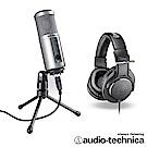 鐵三角 心型指向性電容式USB麥克風 ATR2500USB+專業型監聽耳機 ATHM20x