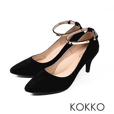 KOKKO - 幸福時光2way尖頭金屬繞踝高跟鞋 - 霧面黑