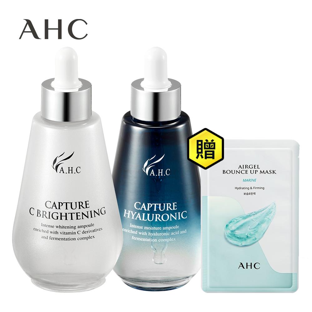 (2入組)官方直營AHC 精華安瓶50ML