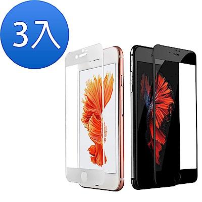 iPhone 6/6S軟邊 碳纖維 透明 滿版玻璃膜 保護貼-超值3入組