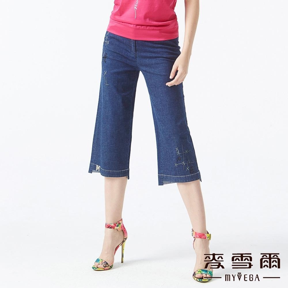 MYVEGA麥雪爾 純棉數學符號七分牛仔寬褲-藍
