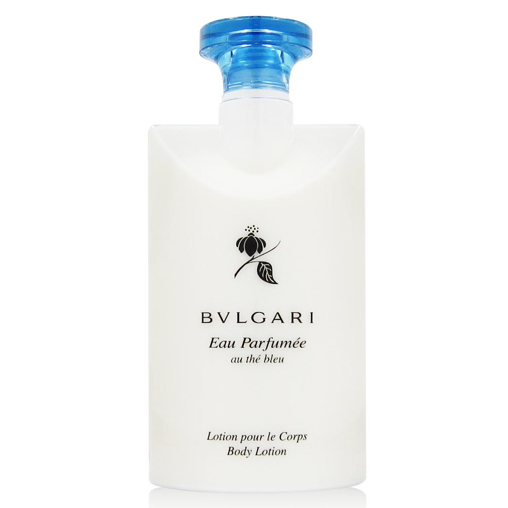 BVLGARI寶格麗 藍茶乳液200ML