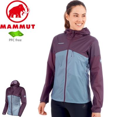 Mammut長毛象 1012-00120 女防風防潑水機能外套  Convey WB運動抗風夾克/透氣防曬風衣