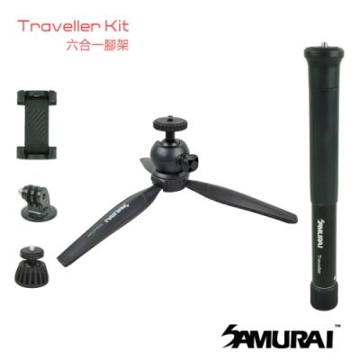 SAMURAI Traveller Kit  六合一腳架