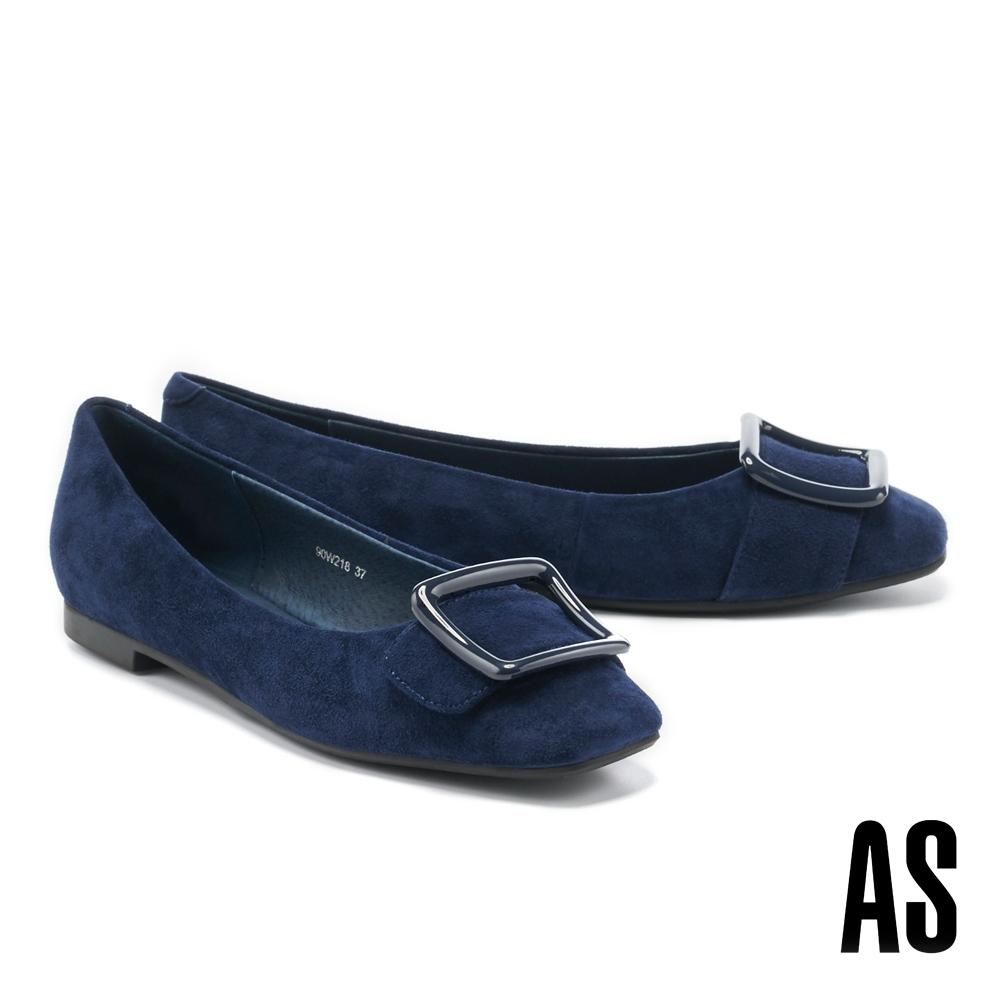 平底鞋 AS 質感鏡面烤漆方釦全真皮方頭平底鞋-藍